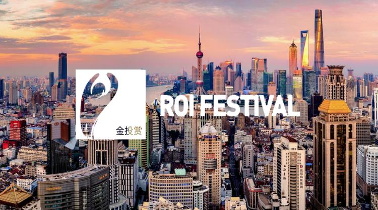 ROI Festival