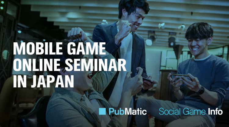 Mobile Game Online Seminar in Collaboration with Social Game Info.